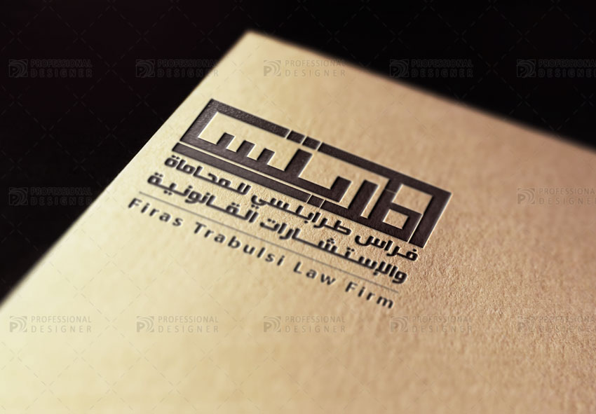 Arabic logo design for Office  legal Consultants