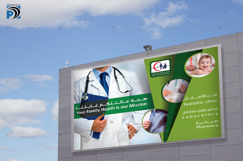 advertising design for medical