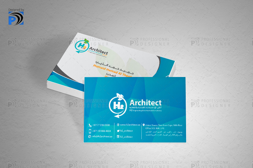 business card  Design for  business card engineering companies