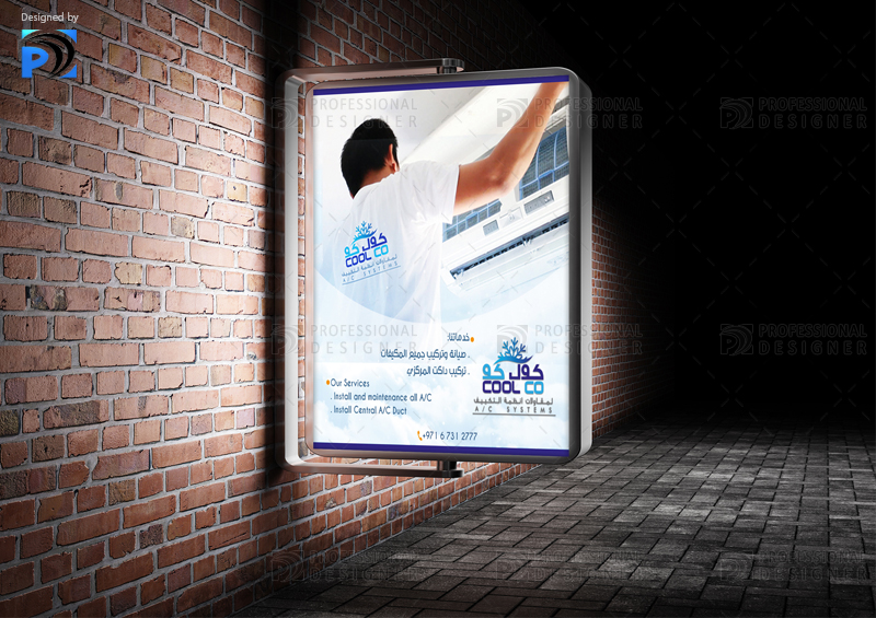 تصاميم إعلانات مطبوعة وإعلانات إلكترونية