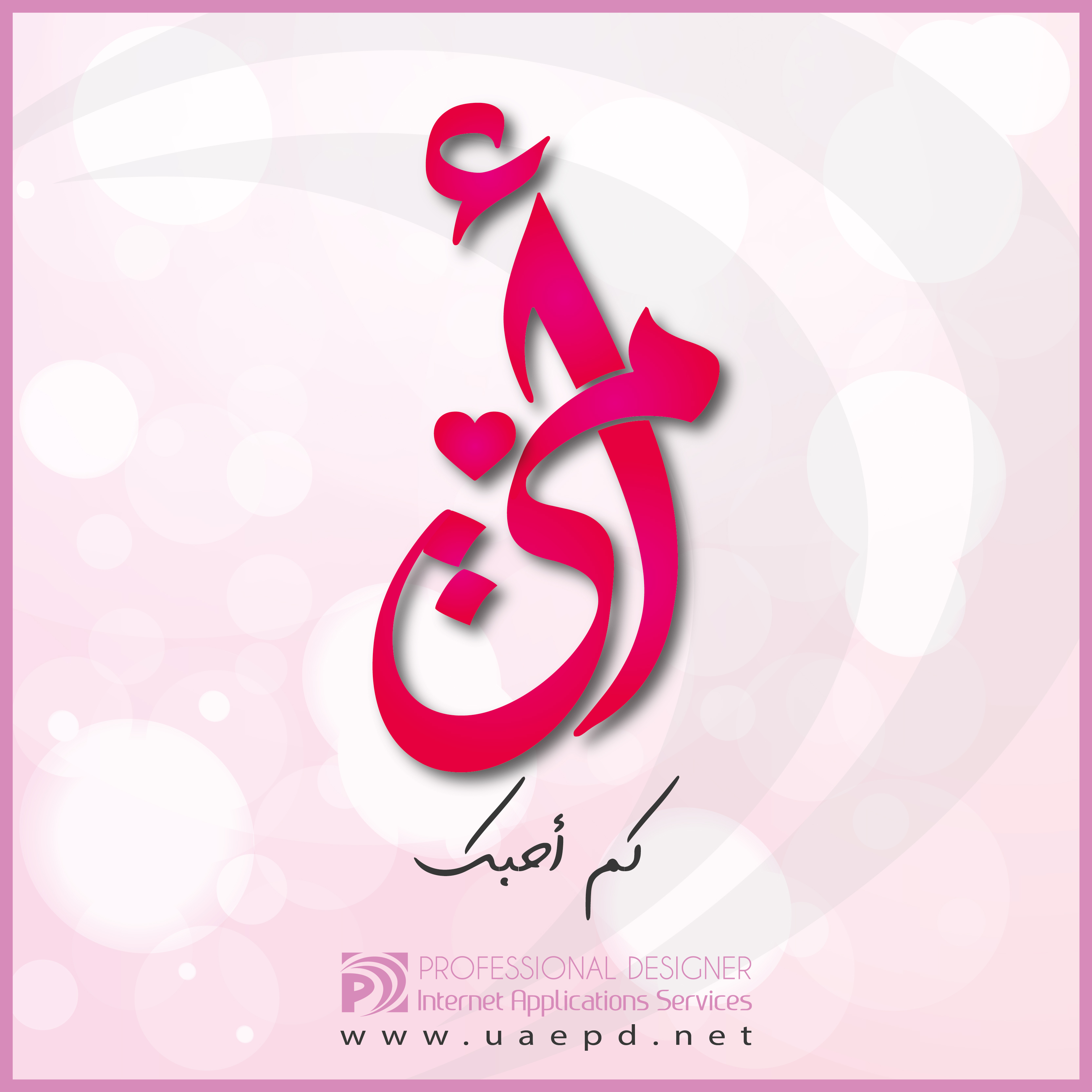 Greeting Cards Design For Various Occasions