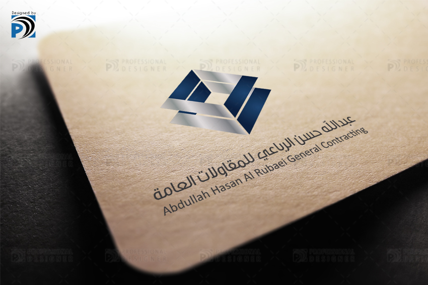 Logo Design Contracting companies
