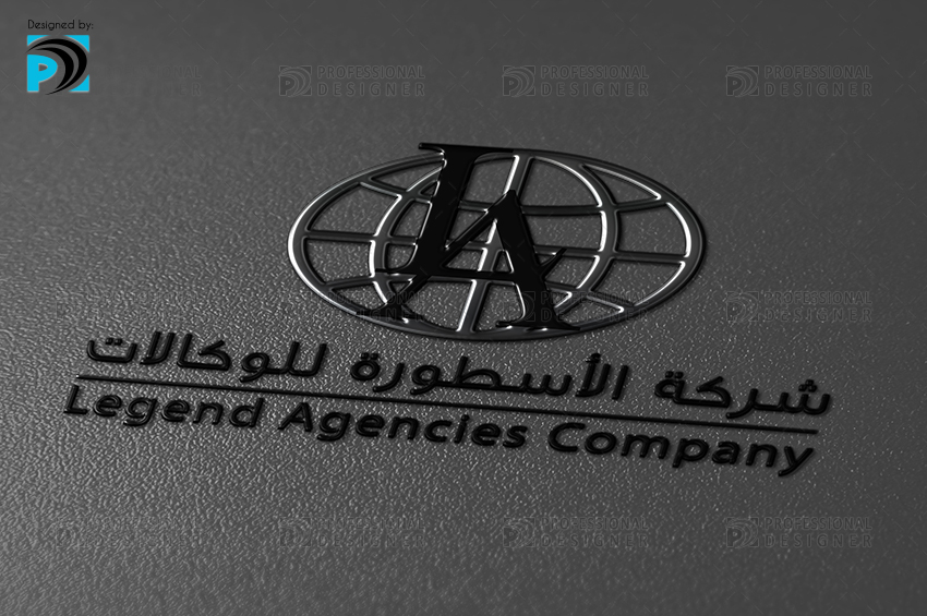 Logo design for petroleum and gas installations in Abu Dhabi