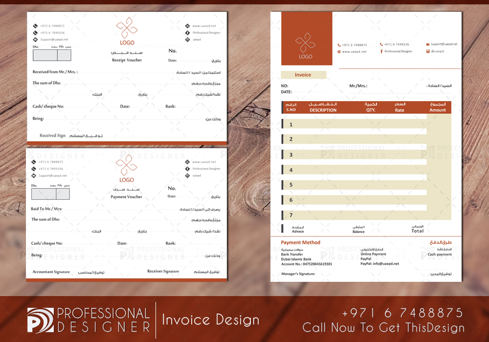 Invoice design helps to give your company effective identity