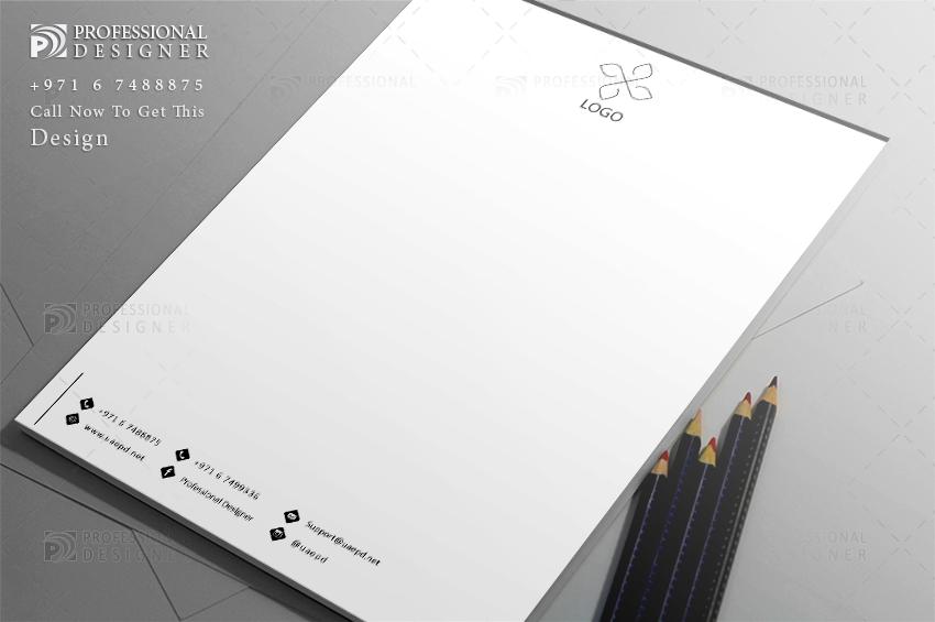 تصميم ورق رسمي جاهز للشركات والمؤسسات