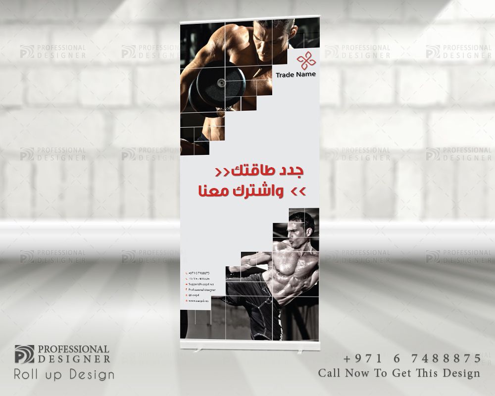 ready print advertising roll up design for fitness