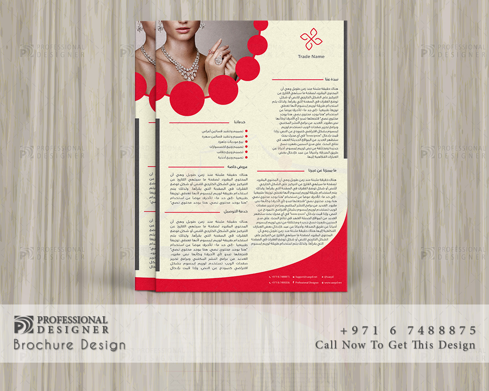 Print - Ready flayer design for jewelry shops