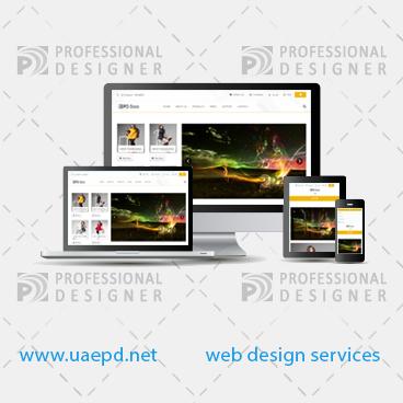 b61355265 تصميم متاجر الكترونية بنظام سلة التسوق والشراء اون لاين - شركة المصمم  المحترف توفر لك متجر
