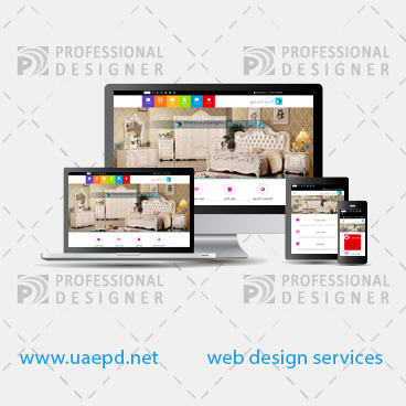 e store design web template 00971507177145 You can get your site now