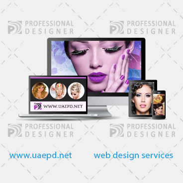 Get a site within a few hours 0097167488875 creation of beauty centers webdesign and salons makeup artist beauty make-up sections of the images dresses