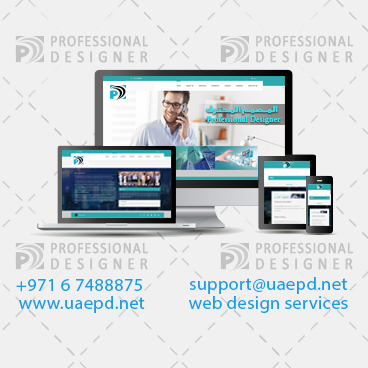 website templates best web design 00971507177145 You can get your site now