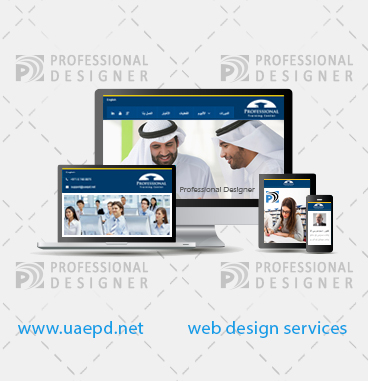 web design training school templates education templates training templates school websites design schools website design education websites design
