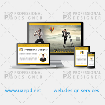 Online Store Design custom web design 00971507177145 You can get your site now