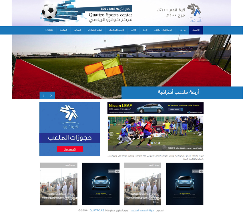 Design and programming sport website