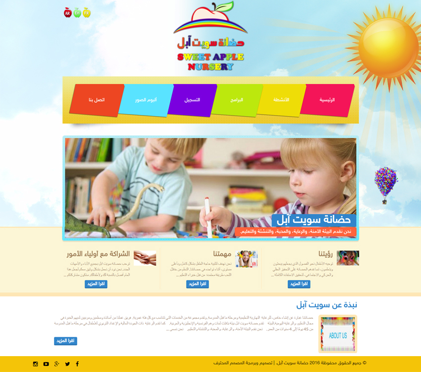 Nurseries website